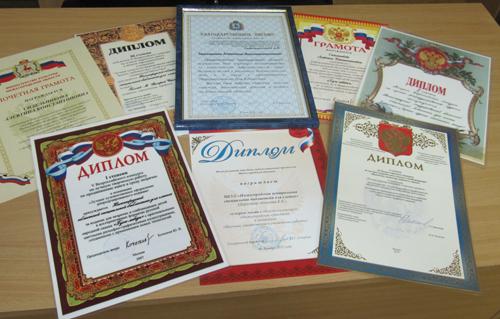 Дипломы информационно-издательского отдела